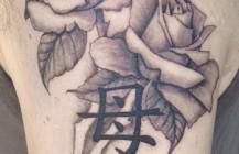 Rozen met  Chinese tekens
